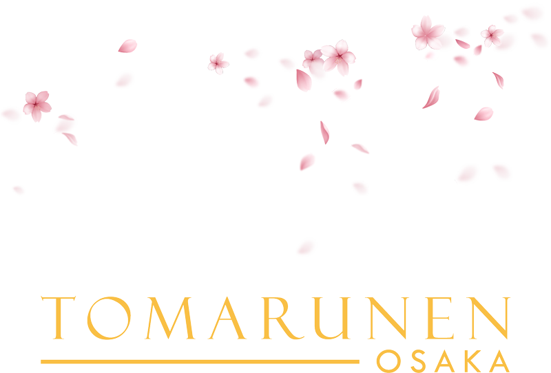 大阪民泊 TOMARUNEN OSAKA
