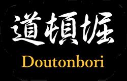 Dotonbori